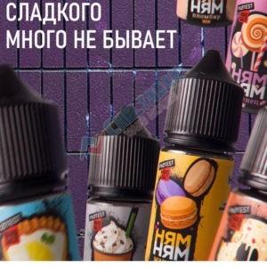 Жидкость Ням-Ням Salt
