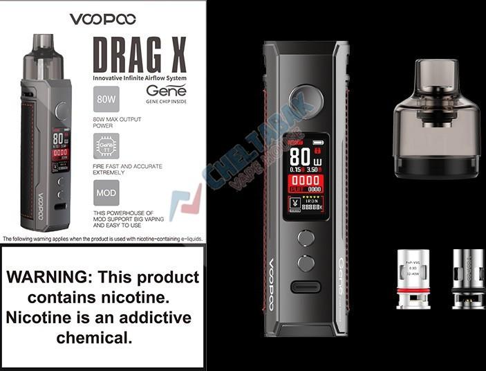 Набор Voopoo Drag X